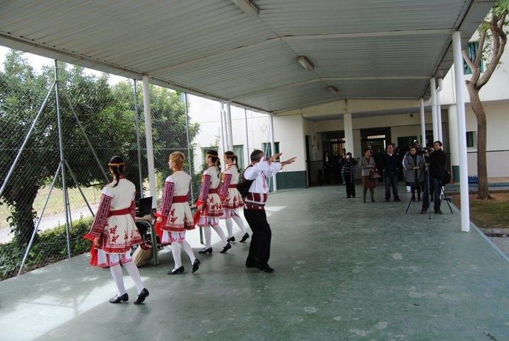 Integracion socio-cultural