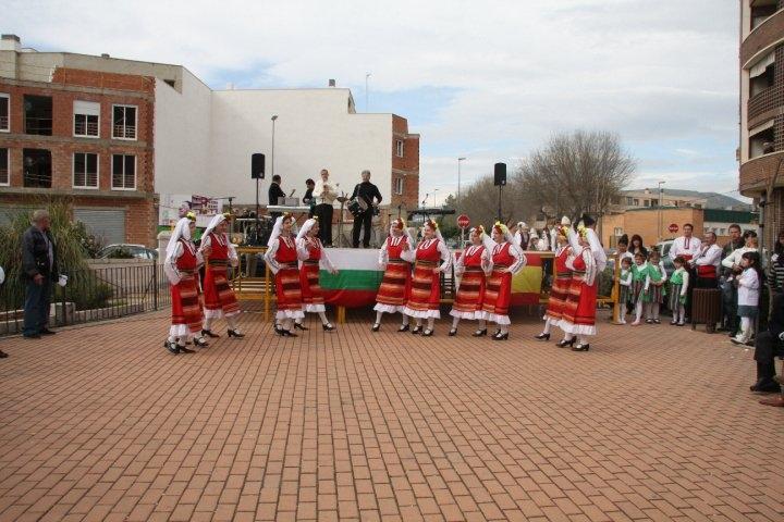 Fiesta nacional de Bulgaria