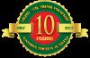 10-Aniversario-Logoo